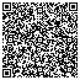 QR-код с контактной информацией организации АФЦ Даму, ТОО