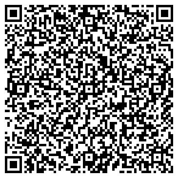 QR-код с контактной информацией организации 33 Удовольствия, ТОО