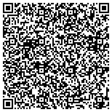 QR-код с контактной информацией организации Свадебный салон Айя, ИП