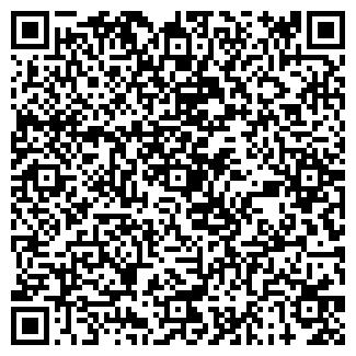QR-код с контактной информацией организации Сергей, ИП