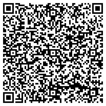 QR-код с контактной информацией организации Блеск, ТОО