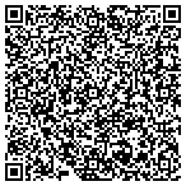 QR-код с контактной информацией организации ACservice Group (АСсервис Груп), ТОО