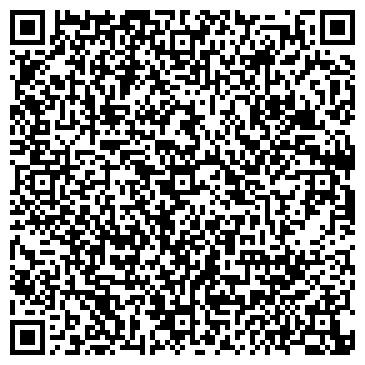 QR-код с контактной информацией организации Clean Peace (Клин Пис), ТОО