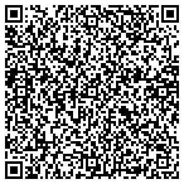QR-код с контактной информацией организации Мир чистоты, ТОО