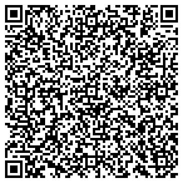 QR-код с контактной информацией организации Cleaning-100 (Клининг-100), ТОО