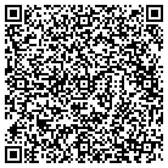 QR-код с контактной информацией организации Rssservice, ТОО