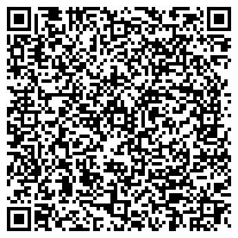 QR-код с контактной информацией организации KeyService,ТОО