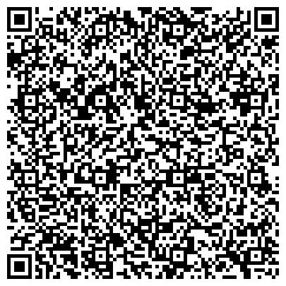 QR-код с контактной информацией организации КОТЕЛЬНАЯ ВОРОШИЛОВСКОГО РАЙОНА МУП ТЕПЛОВЫЕ СЕТИ КВАРТАЛЫ № 349-350