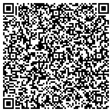 QR-код с контактной информацией организации MarProfi (МарПрофи), ТОО