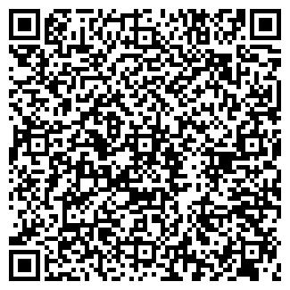QR-код с контактной информацией организации Велес,ИП