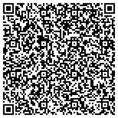 QR-код с контактной информацией организации Urban property management (Урбан проперти мэнэджмент), ТОО