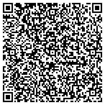 QR-код с контактной информацией организации Tidy (Тайди), ТОО