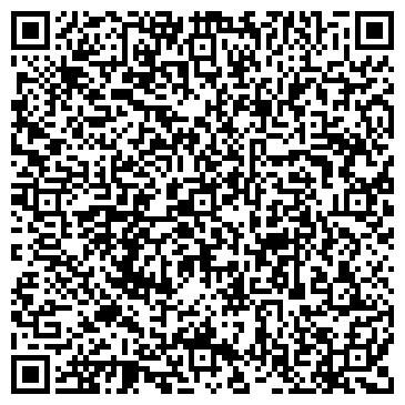 QR-код с контактной информацией организации НКК Кристалл Сервис, ТОО