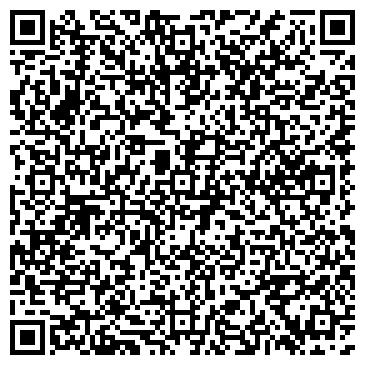 QR-код с контактной информацией организации Dustbusters (Дастбастерс), ТОО