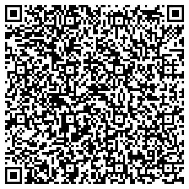 QR-код с контактной информацией организации Клининговая компания VipPersona.kz (ВипПерсона.кз), ИП