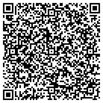 QR-код с контактной информацией организации Clean Way (Клин Уэй), ТОО