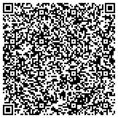 QR-код с контактной информацией организации Cleaning Service Aktau (Клининг Сервис Актау), ТОО