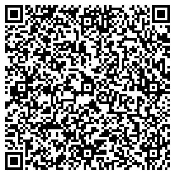 QR-код с контактной информацией организации MI - Профи Сервис, ТОО