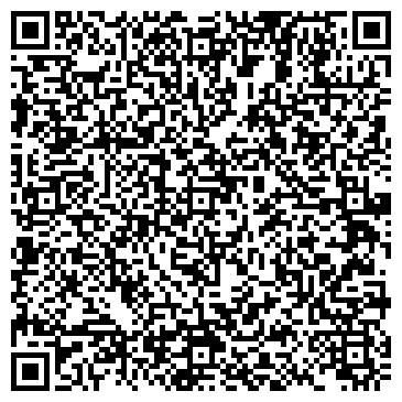 QR-код с контактной информацией организации Acleaning.kz (Аклининг.кз), ИП