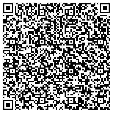 QR-код с контактной информацией организации Клининговая компания, ИП