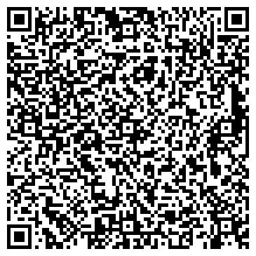 QR-код с контактной информацией организации Retail Facility Management, ТОО