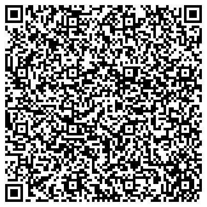 QR-код с контактной информацией организации Mobiclean (Мобиклин) Клининговая компания нового поколения, ТОО