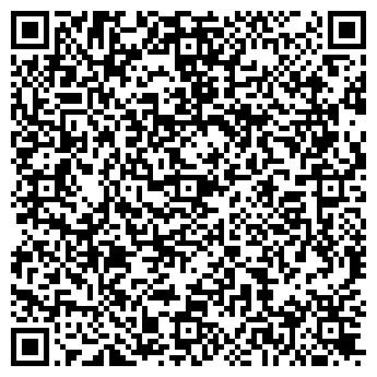 QR-код с контактной информацией организации СКАЙП-Сервис, ТОО