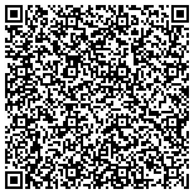 QR-код с контактной информацией организации Эко-Тазалық, ТОО