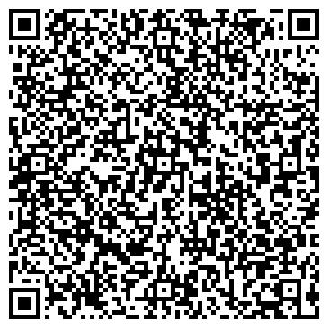 QR-код с контактной информацией организации Crystal Clean (Кристал Клин), ИП