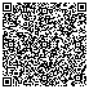 QR-код с контактной информацией организации Мега Клининг, ИП