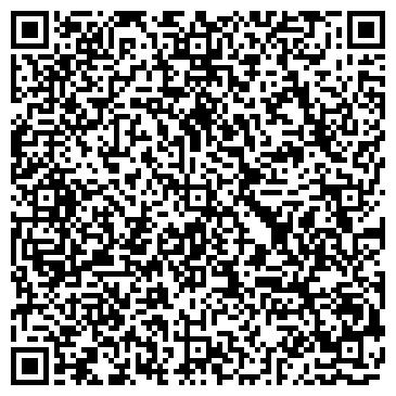 QR-код с контактной информацией организации Cleaning Almaty (Клининг Алматы), ТОО
