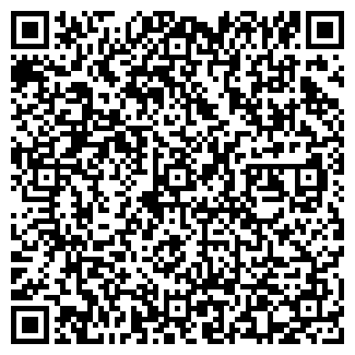 QR-код с контактной информацией организации Абралы Со,ТОО
