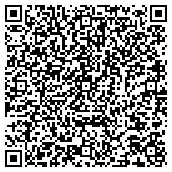 QR-код с контактной информацией организации ВИК-2007, ТОО