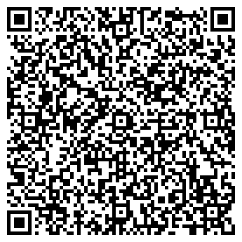 QR-код с контактной информацией организации Стройинпекс Астана, ТОО