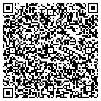 QR-код с контактной информацией организации Уборка дома, ИП