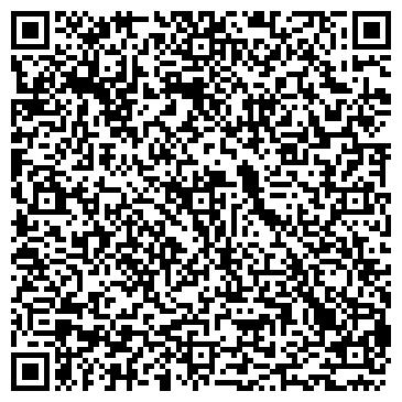 QR-код с контактной информацией организации Кун сауле, химчистка, ТОО