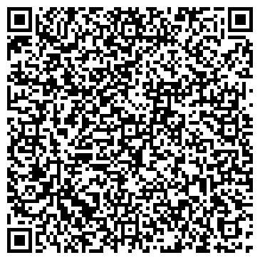 QR-код с контактной информацией организации October (Октобэр), ТОО