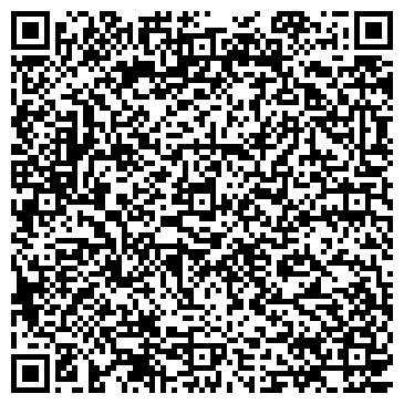 QR-код с контактной информацией организации Viva Hygiene (Вива Хьюжин), ТОО