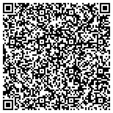 QR-код с контактной информацией организации Elite-Cleaning (Элит-Клининг), ТОО