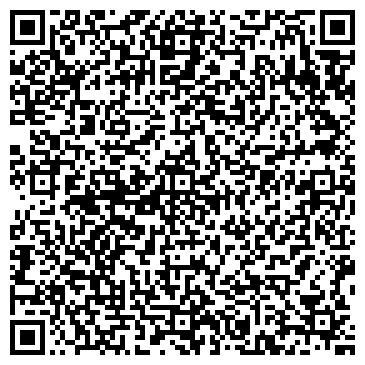 QR-код с контактной информацией организации Химчистка мягкой мебели, ИП