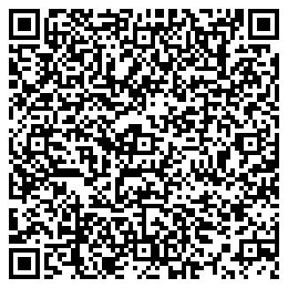 QR-код с контактной информацией организации Айнадай, ТОО