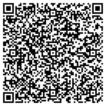 QR-код с контактной информацией организации Клининговые услуги, ИП