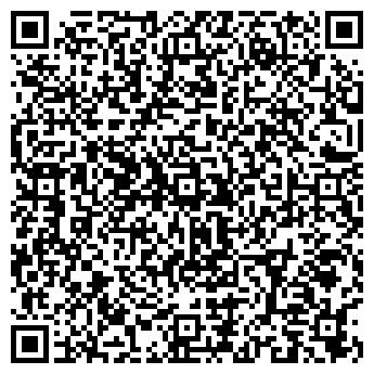 QR-код с контактной информацией организации Александерс KZ, ТОО