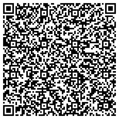 QR-код с контактной информацией организации Azia-clening Service (Азия-клининг Сервис), ТОО