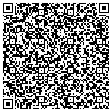 QR-код с контактной информацией организации Astana Cleaning Company (Астана клининг компани), ТОО