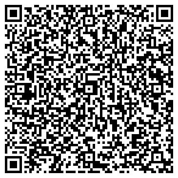 QR-код с контактной информацией организации Ilian Clean (Илиан Клин), TOO