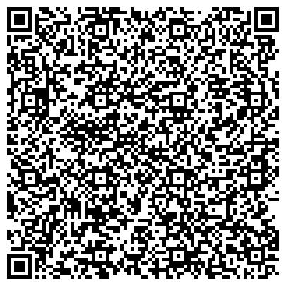 QR-код с контактной информацией организации Astana Cleaning Company.Kz (Астана клининг Компани Кз), ТОО