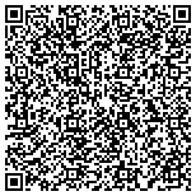 QR-код с контактной информацией организации Alma ata cleaning (Алма ата Клининг), ТОО