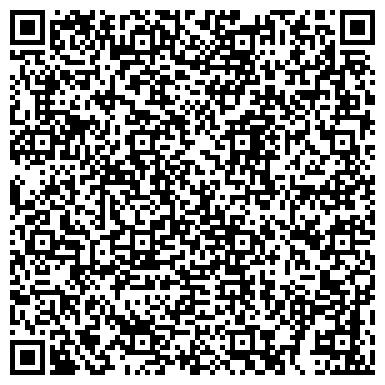 QR-код с контактной информацией организации Жумукова, ИП уборка помещений