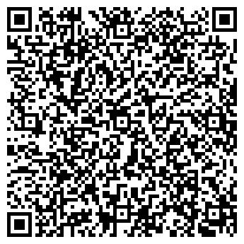 QR-код с контактной информацией организации А-Дом, ИП